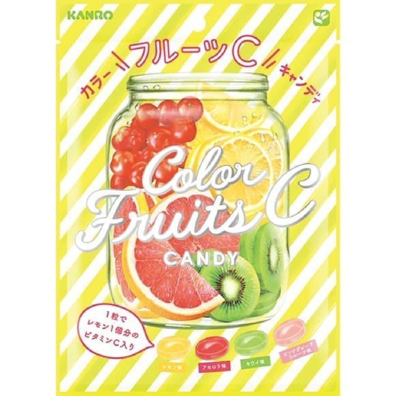「カラーフルーツCキャンディ」は、1粒にレモン1個分のビタミンCが入ったキャンディ