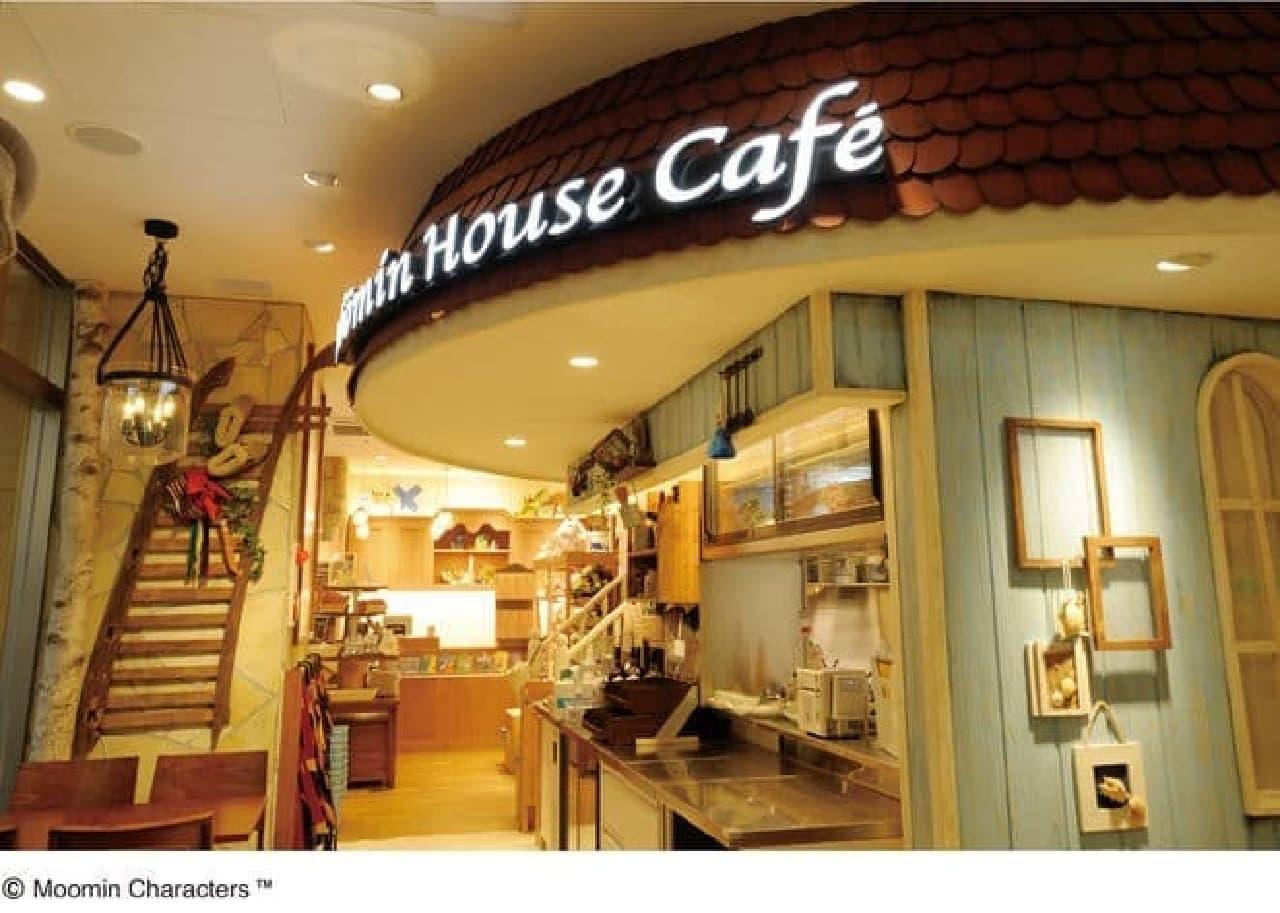 「ムーミンハウスカフェ」は、フィンランドの童話「ムーミン」の世界観をモチーフにしたカフェ