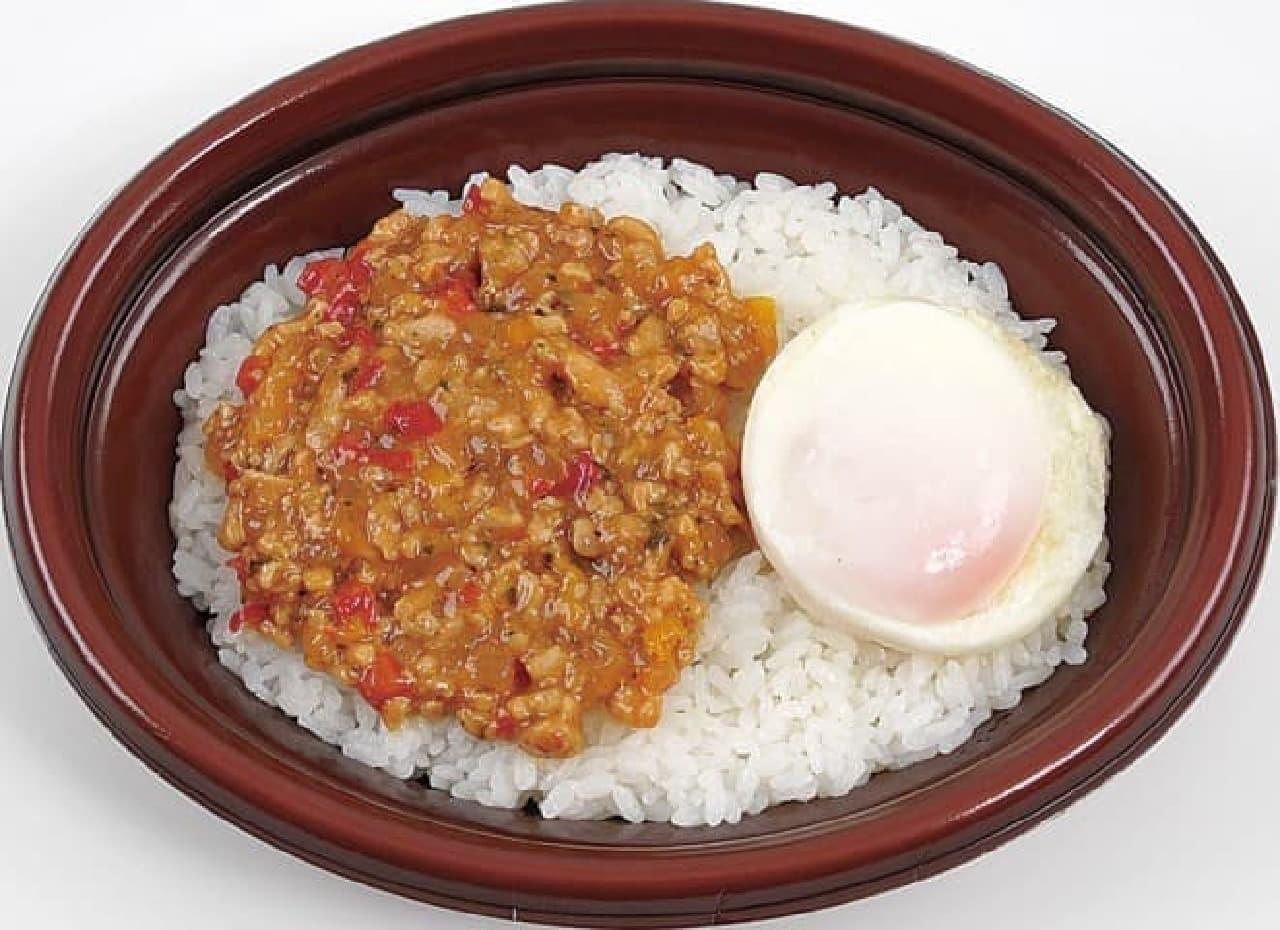 ミニストップ「鶏ひき肉のガパオ風ライス」