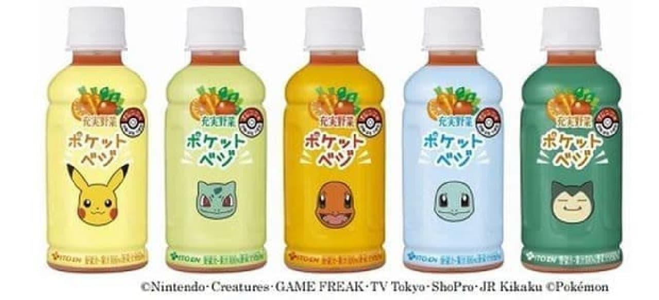 「充実野菜 ポケットベジ」はパッケージに「ポケモン」のキャラクターが印刷された果汁ミックス飲料