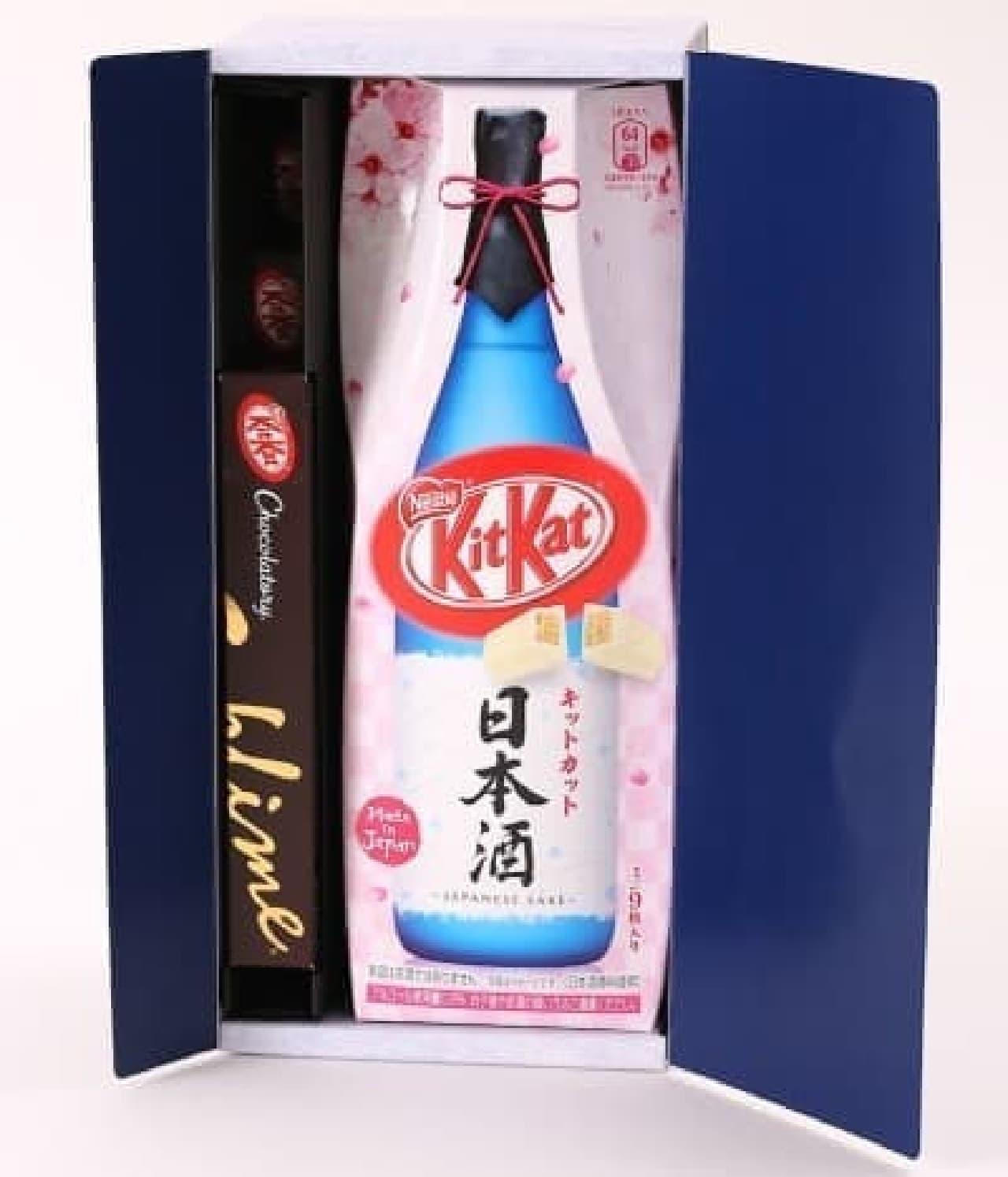 ネスレ日本「キットカット お酒とビターなチョコセット」