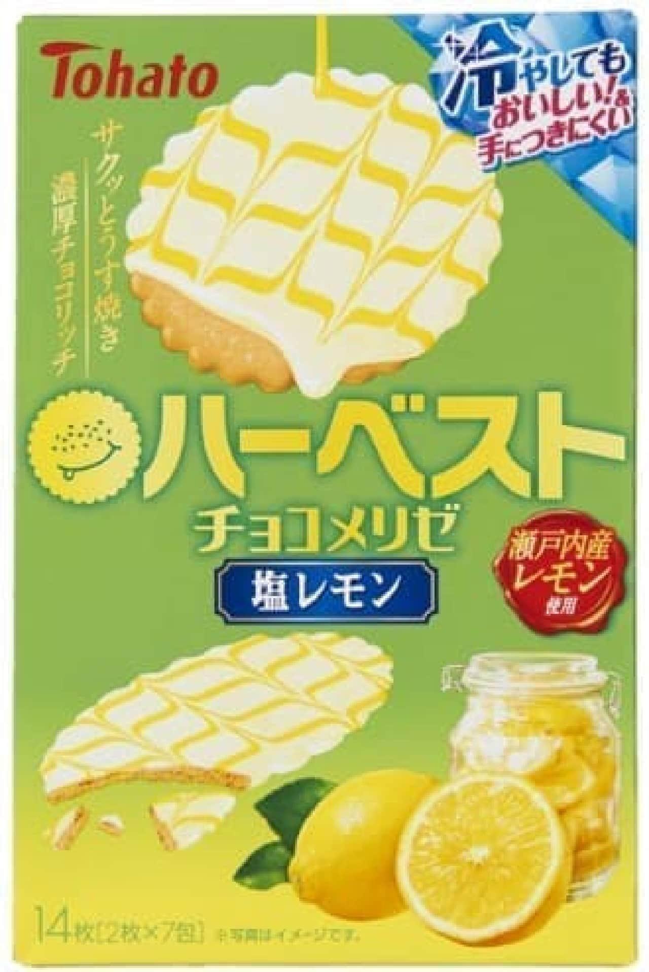 東ハト「ハーベストチョコメリゼ・塩レモン」