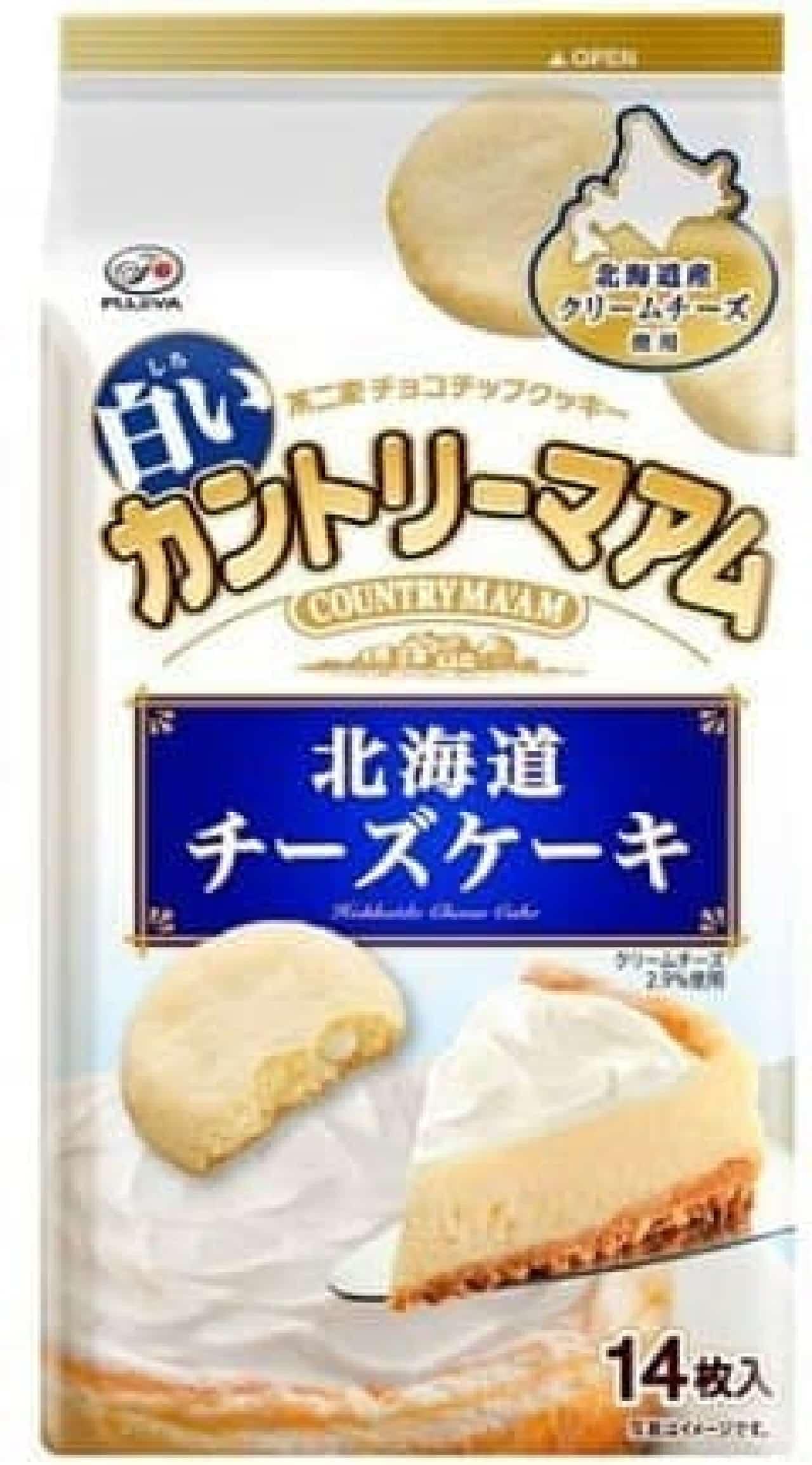 不二家「白いカントリーマアム(北海道チーズケーキ)」