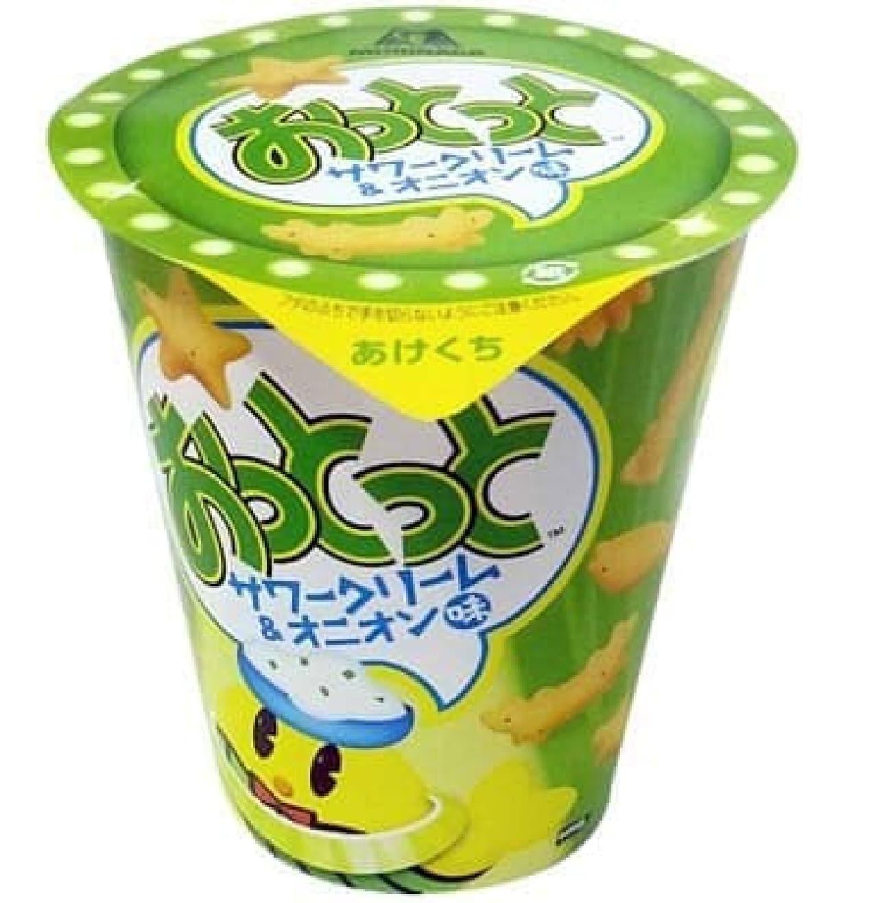 おっとっとカップ サワークリーム&オニオン味
