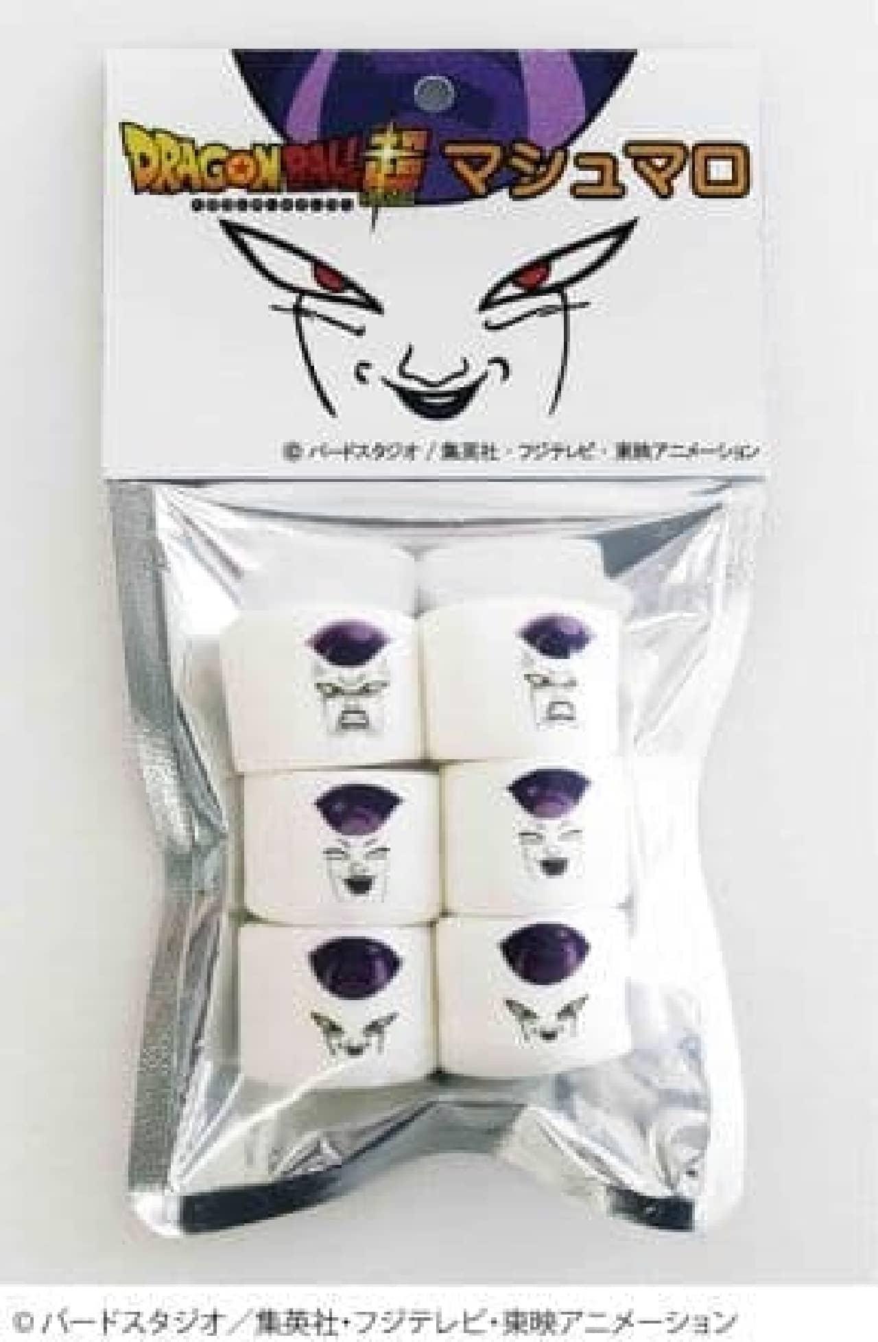 大人気漫画「ドラゴンボール」に登場するキャラクター「フリーザ」の顔をプリントしたマシュマロ