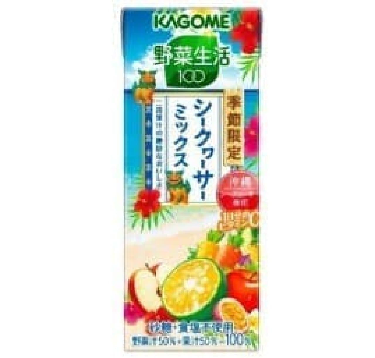 沖縄の太陽をいっぱい浴びたシークヮーサーとパインアップル、パッションフルーツ、ゴーヤーを使用した野菜・果実ミックスジュース