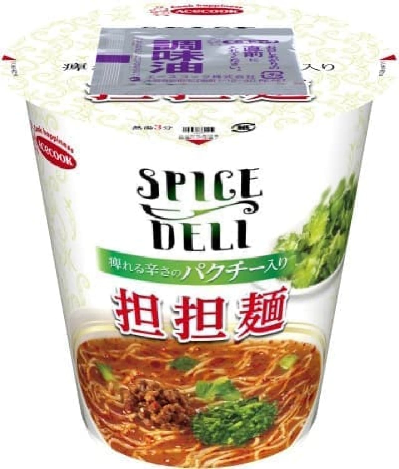 エースコック「SPICE DELI 痺れる辛さのパクチー入り担担麺」
