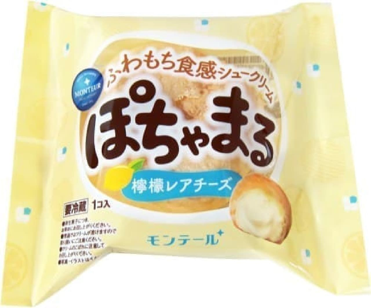 モンテール「ぽちゃまる 檸檬レアチーズ味」
