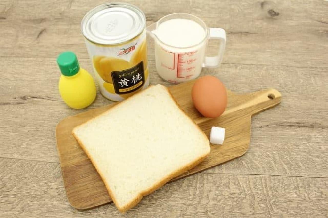 エッグインクラウド風フレンチトーストの材料