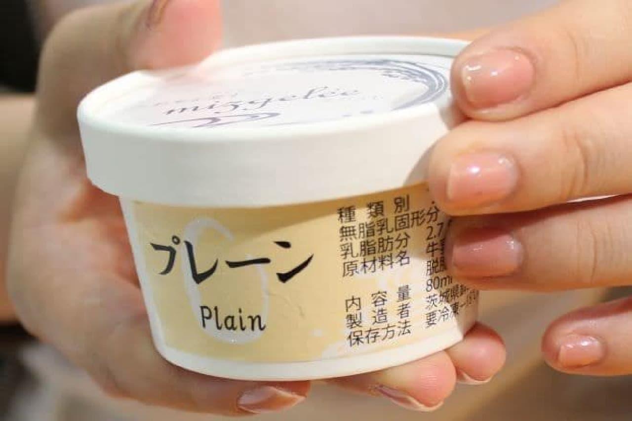 """「~お米を愛す(アイス)~ ミジュレ」は、ミジュレを使って作られた""""お米のアイス"""""""