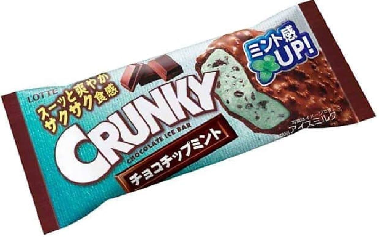 クランキーアイスバーチョコチップミント