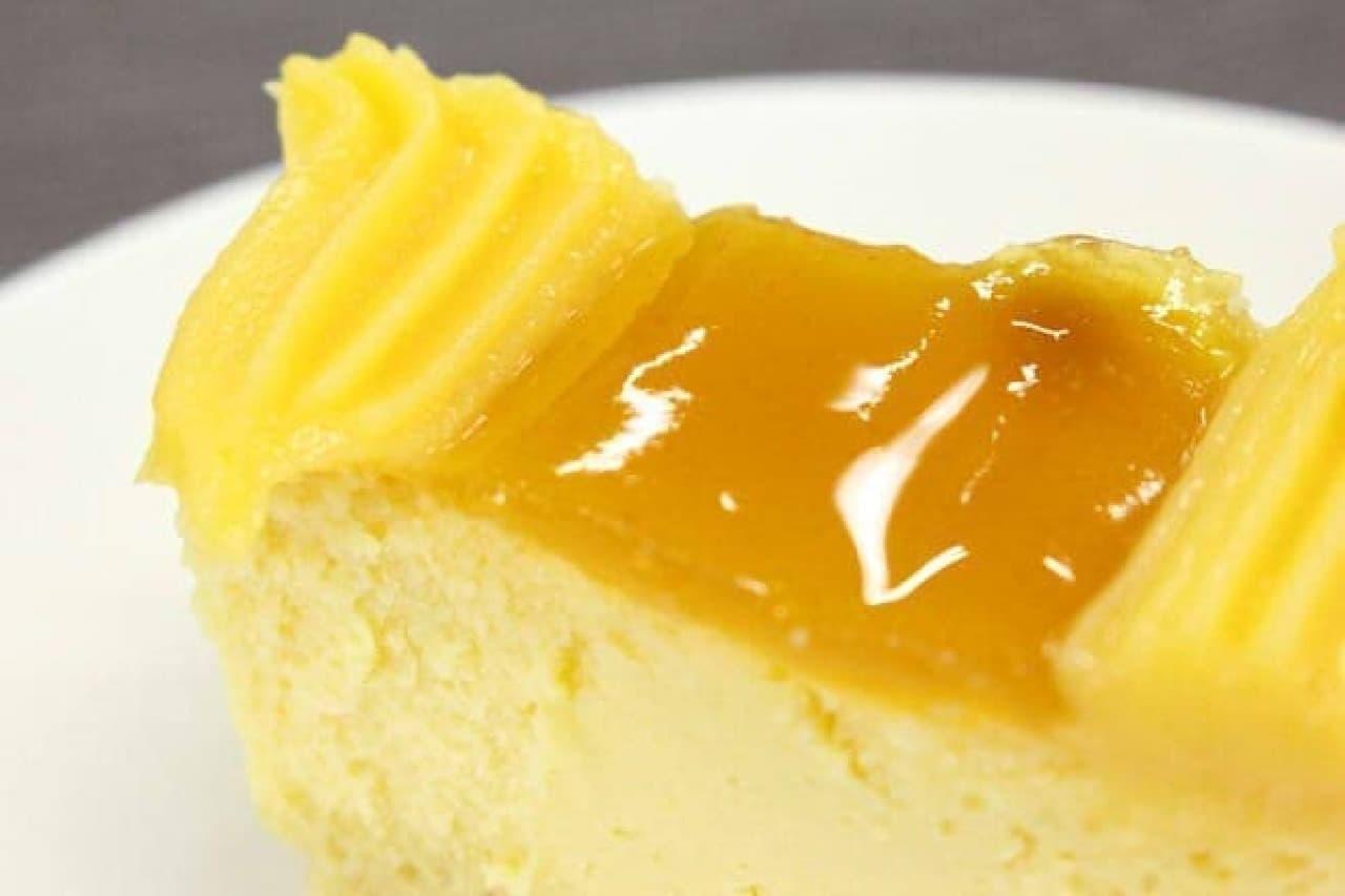 成城石井 紀州南高梅のプレミアムチーズケーキ