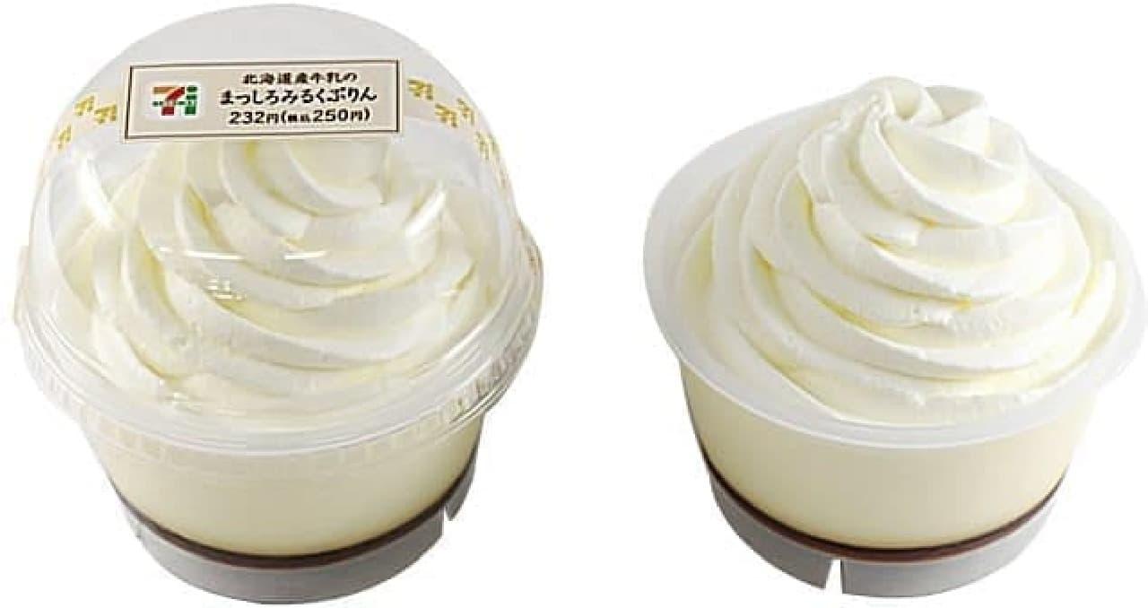 東京の一部と千葉県のセブン-イレブンに「北海道産牛乳のまっしろみるくぷりん」