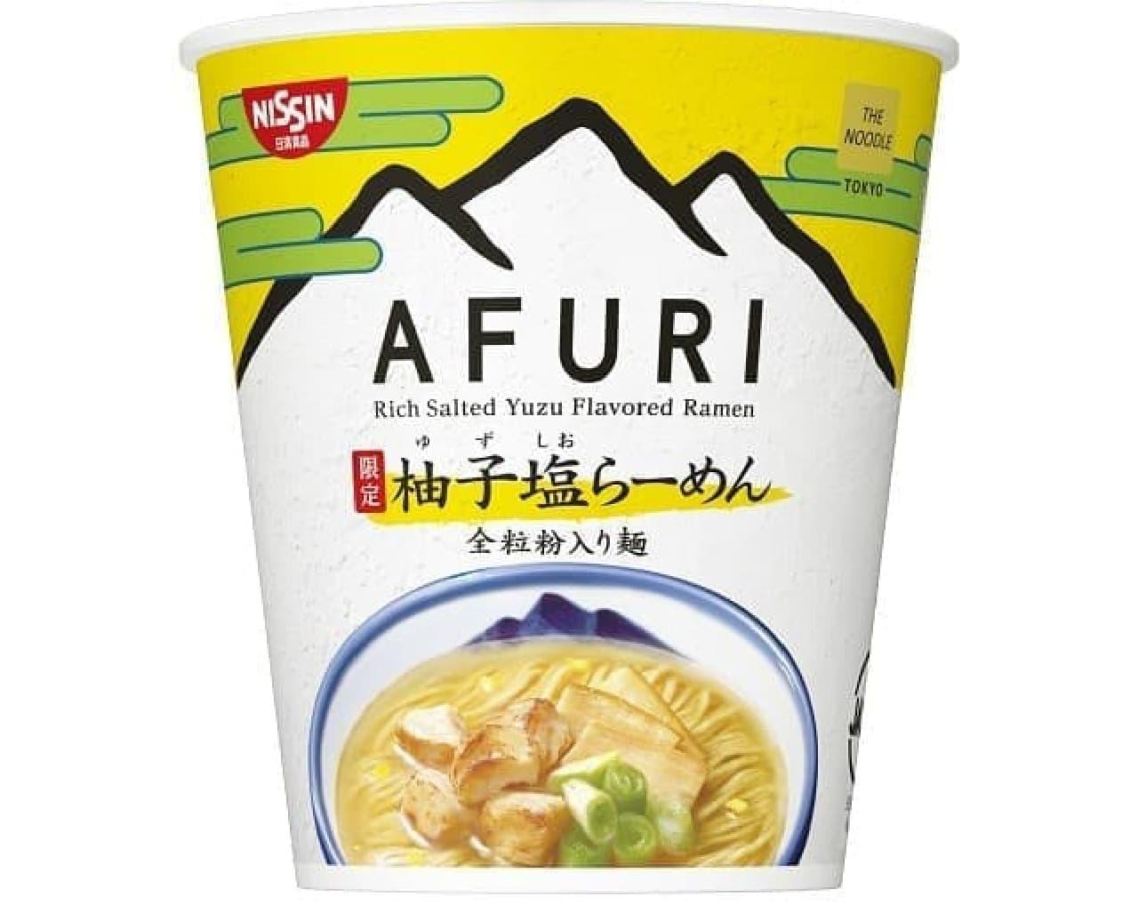 「日清 THE NOODLE TOKYO AFURI 限定柚子塩らーめん」は、東京の人気ラーメン店「AFURI」代表の中村 比呂人氏監修によるカップ麺