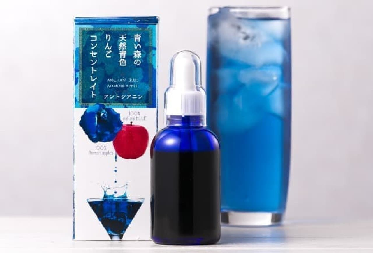 青い森の天然青色りんごコンセントレイト(濃縮液)