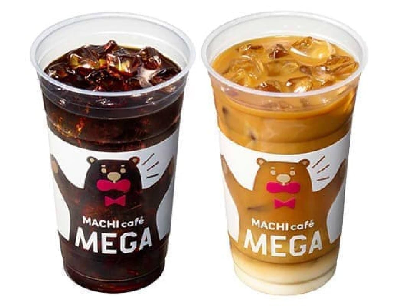 ローソン「メガ アイスコーヒー」「メガ カフェラテ」