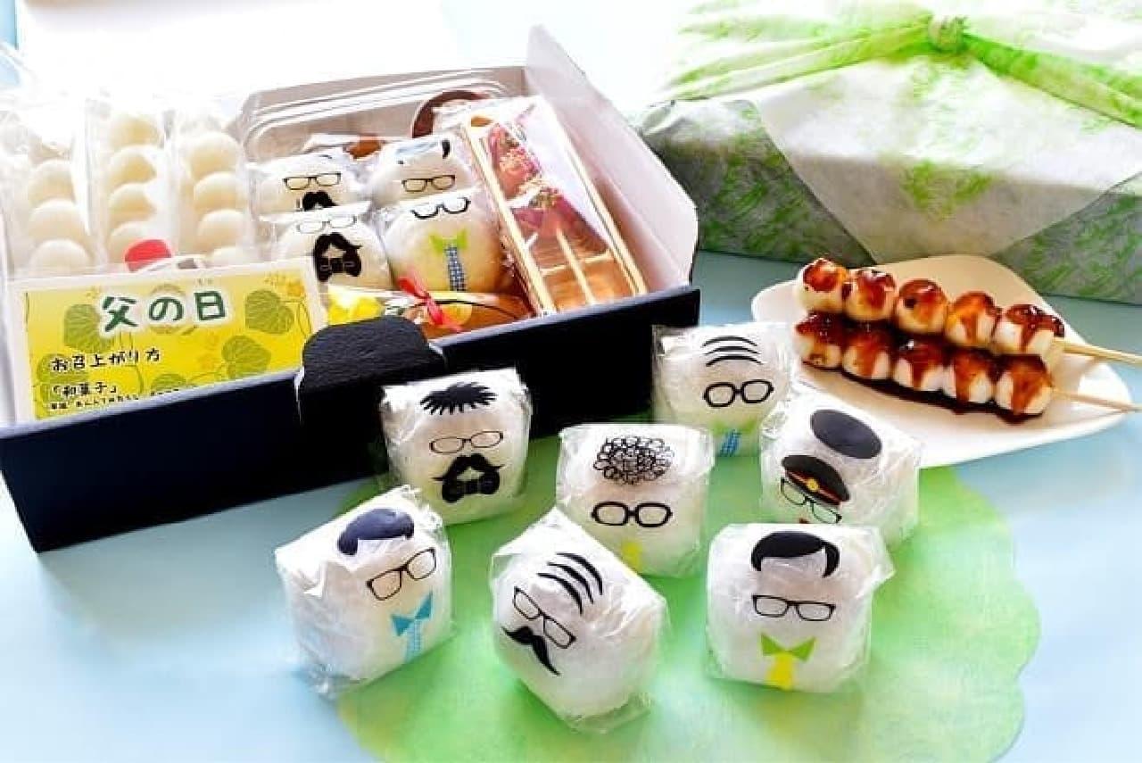丸八製菓「大福父さんズ入り 父の日団子和菓子セット」