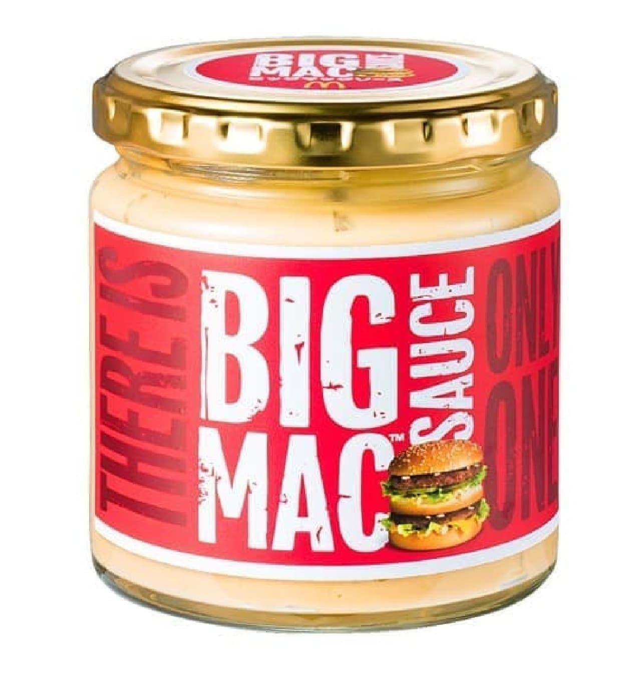 マクドナルド ビッグマックソース