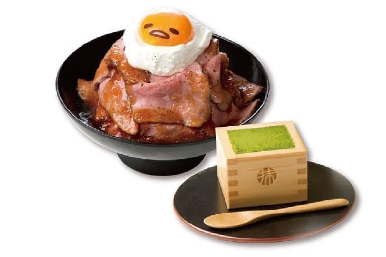ぐでたまかふぇ HEP FIVE店「マウンテン!ローストビーフ丼+宇治抹茶のティラミス」