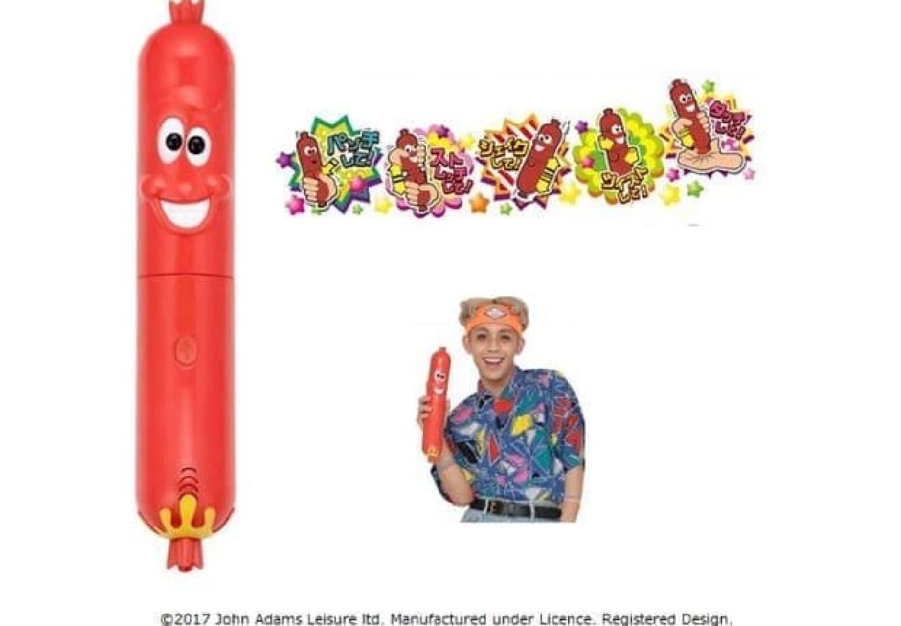 「ドキハラおばかなソーセージ」は、人気タレント「りゅうちぇる」の撮り下ろしボイスを使用したソーセージ型リズムゲーム