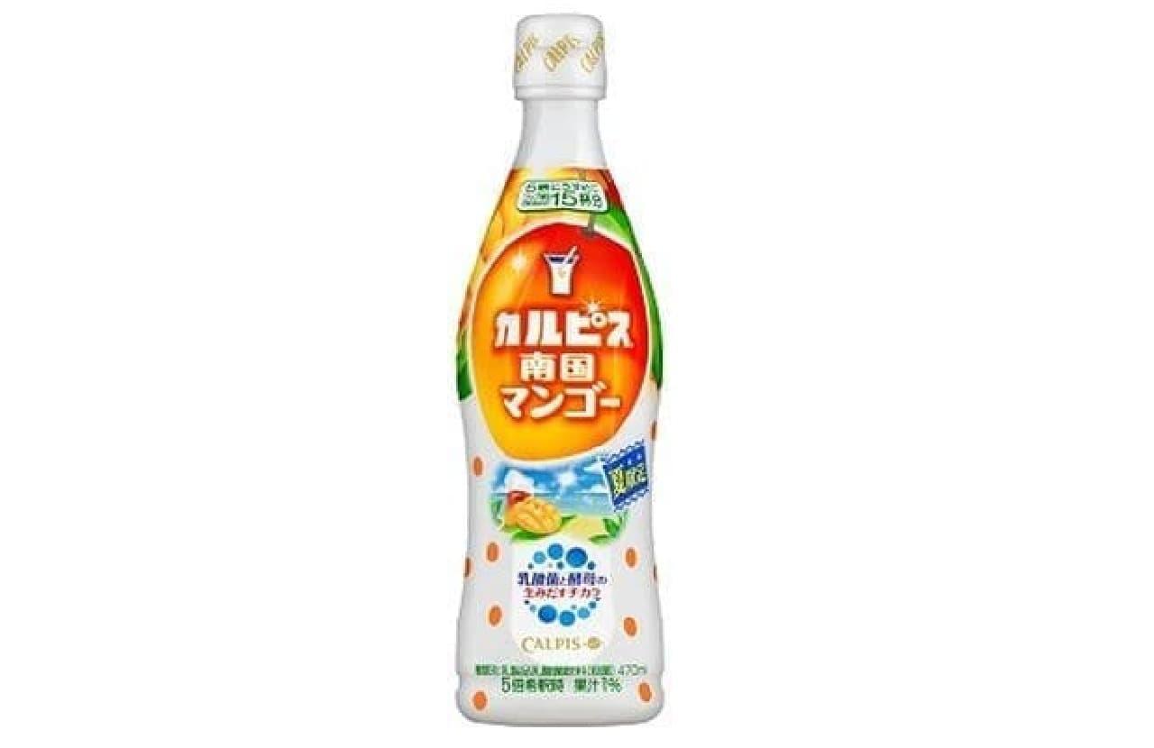「カルピス 南国マンゴー」は「カルピス」に濃厚な甘さと香りが特徴のマンゴー果汁を加えた乳酸菌飲料