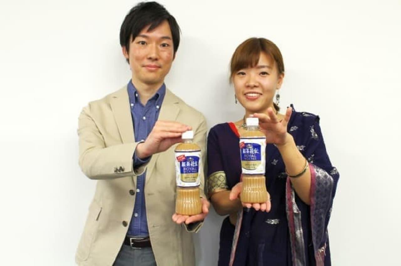 コカ・コーラ「紅茶花伝 ロイヤルミルクティー」