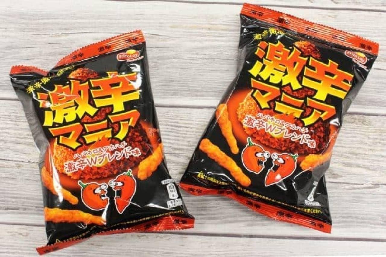 ジャパンフリトレー「激辛マニア ハバネロ&アカハチ激辛Wブレンド味」