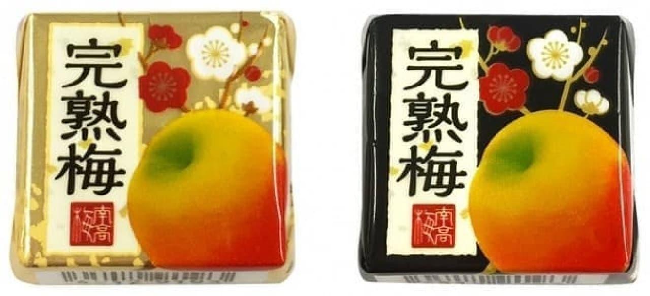 チロルチョコ「チロルチョコ<完熟梅>」