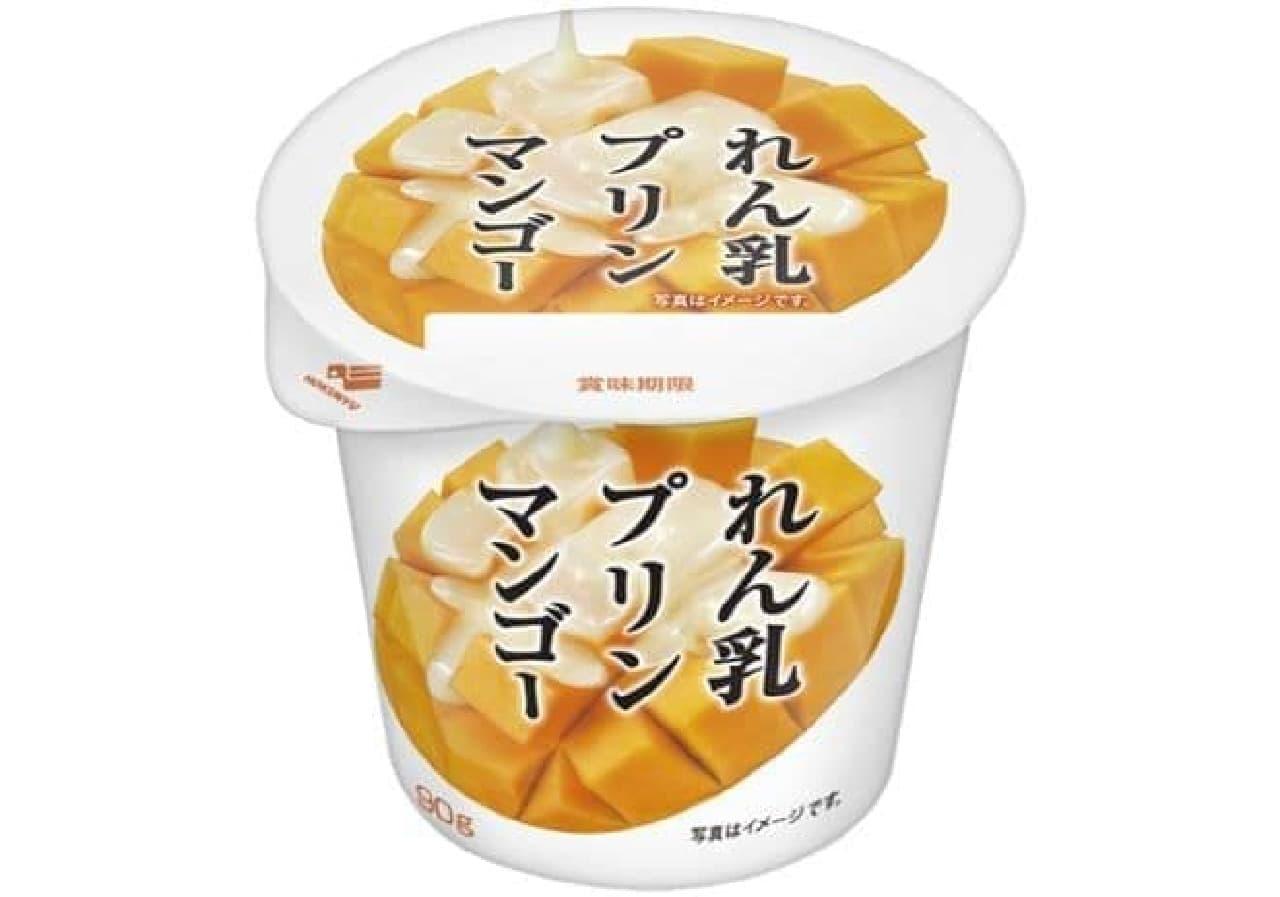 「れん乳プリン マンゴー」は濃厚なれん乳の甘みとフルーティーなマンゴーの風味が楽しめるれん乳プリン