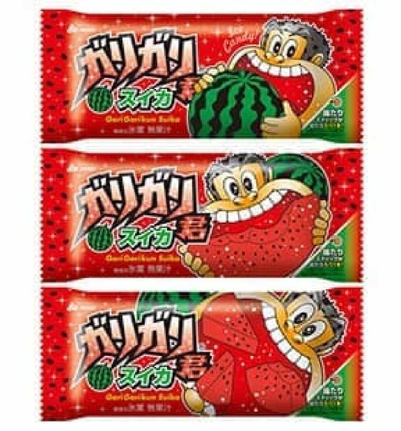 「ガリガリ君 スイカ」赤城乳業
