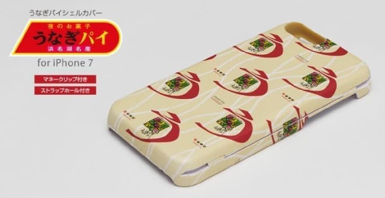 春華堂「うなぎパイiPhoneケース」
