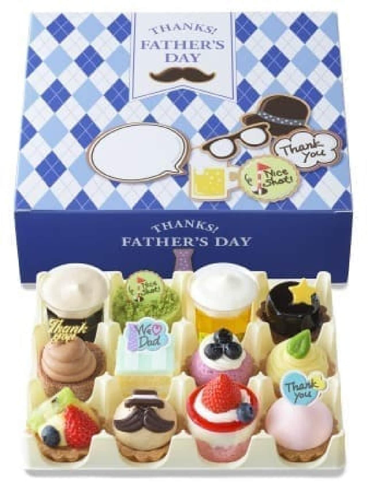 銀座コージーコーナー「父の日パーティー」