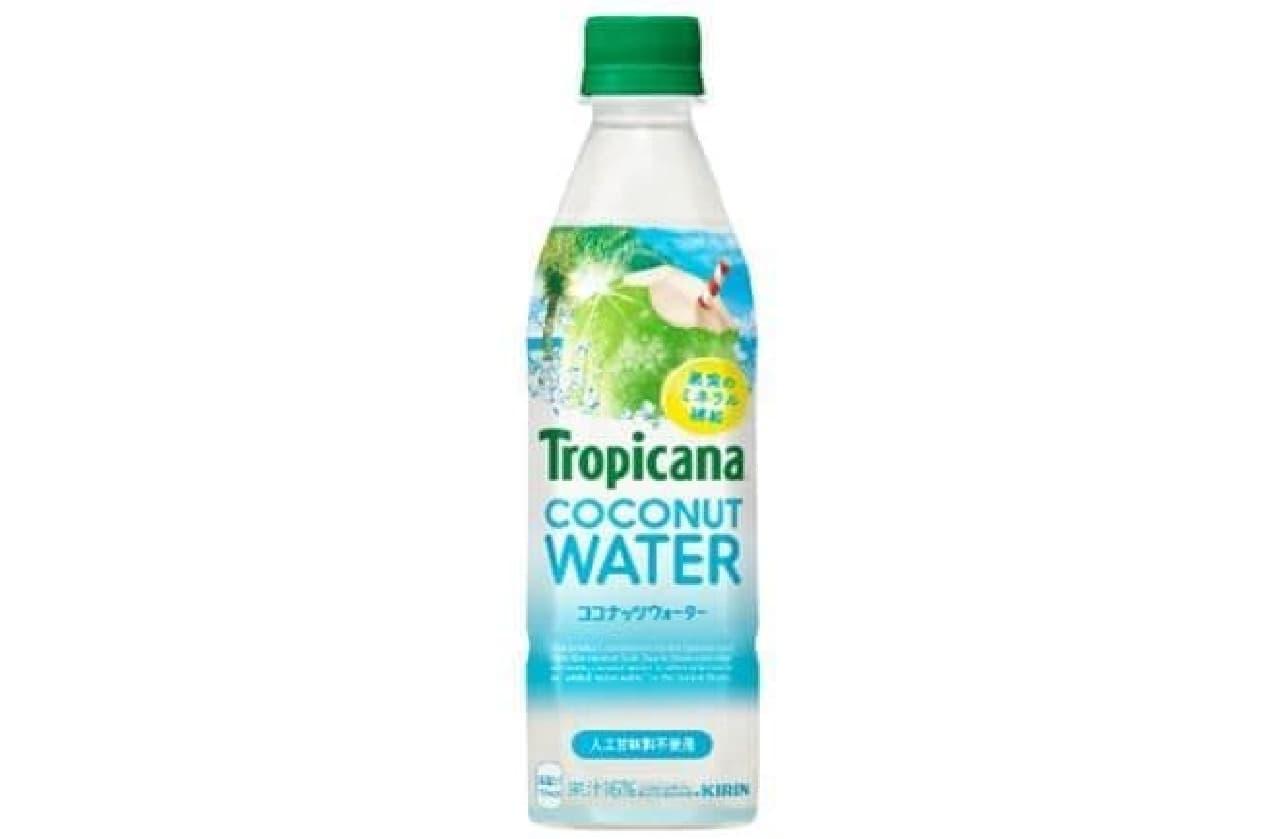 「トロピカーナ ココナッツウォーター」はココナッツウォーター由来のほのかな甘さを活かしたスッキリとしたクリアな味わいの果実飲料