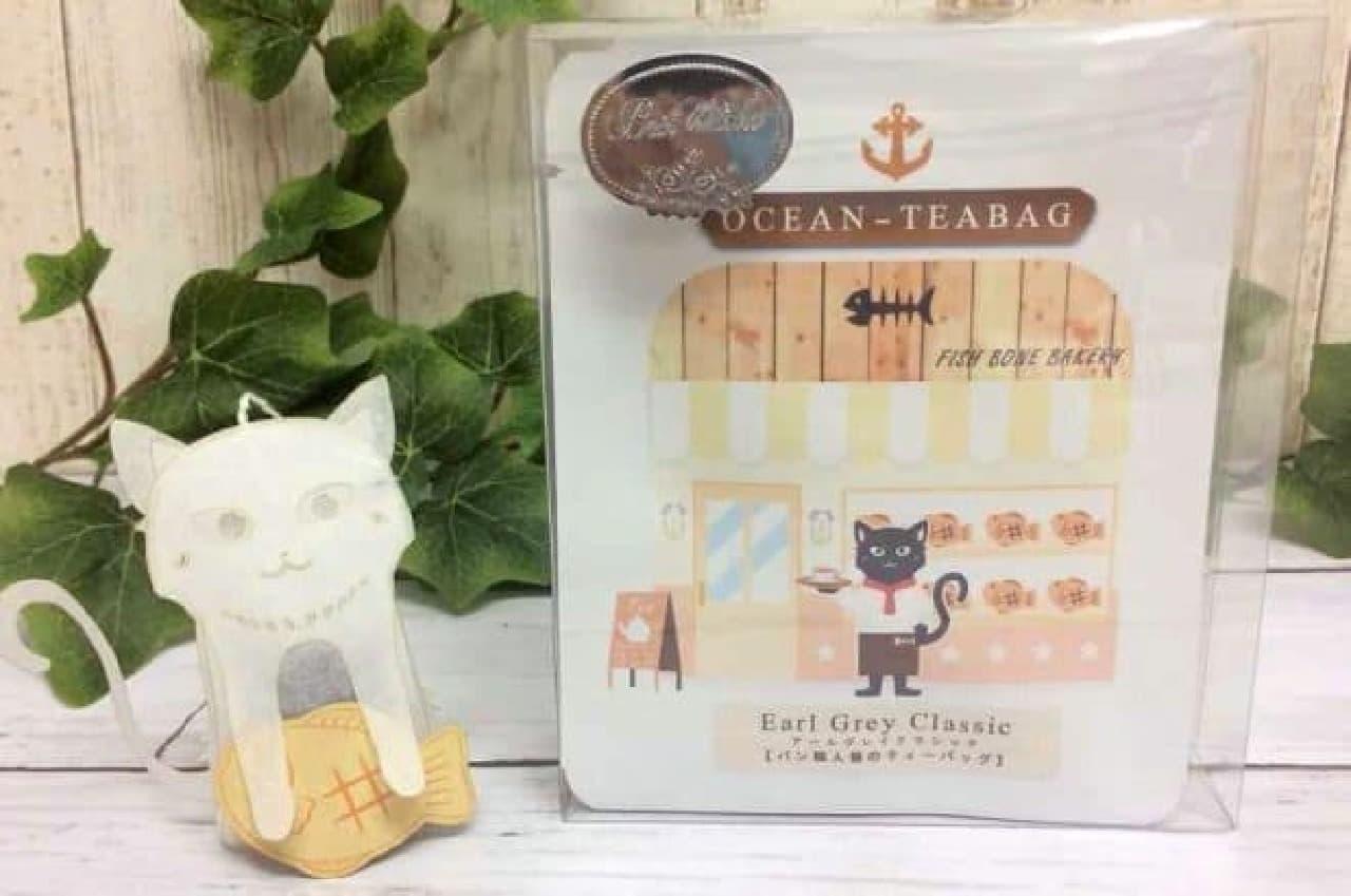 ヴィレッジヴァンガードオンライン「パン職人猫のティーバッグ(アールグレイクラシック)」