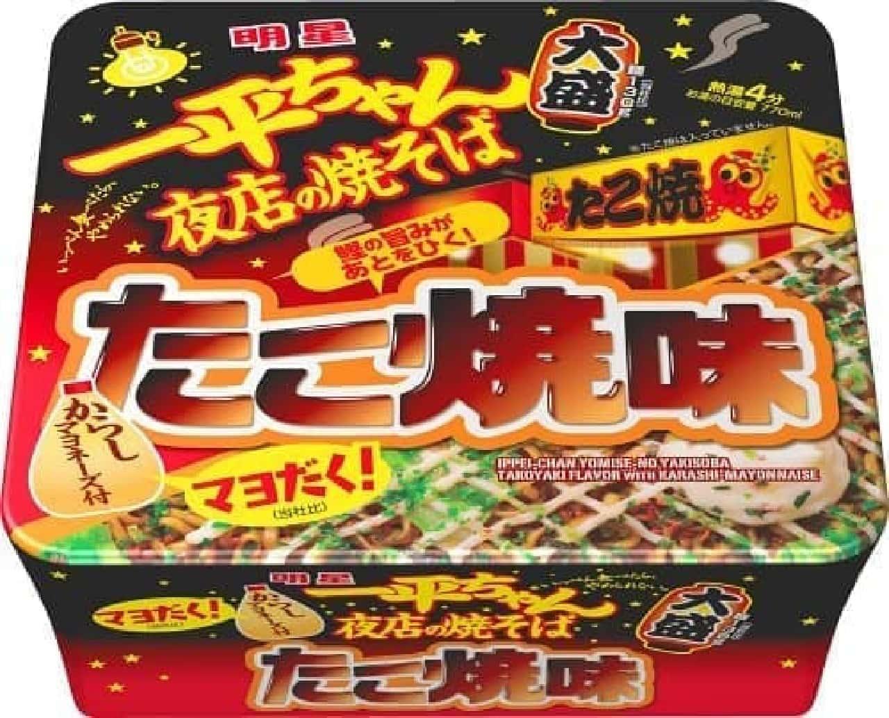明星食品「明星 一平ちゃん夜店の焼そば 大盛 たこ焼味」