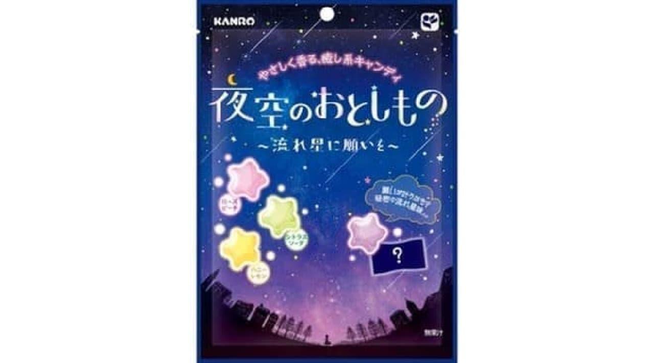 「夜空のおとしもの~流れ星に願いを~」はパステルカラーの星型キャンディ