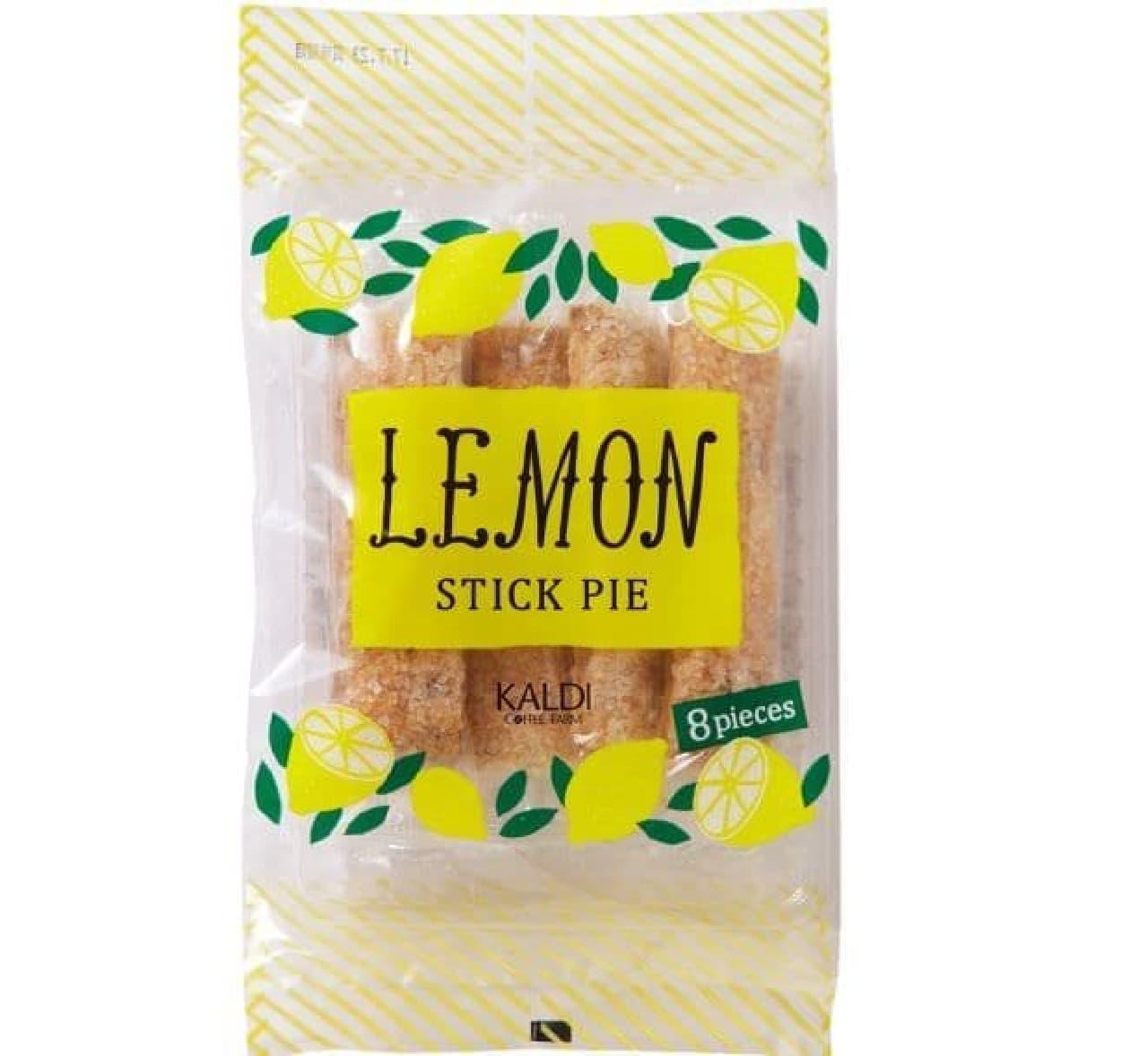 レモンバッグは、スパークリングカクテル、レモンスティックパイ、レモンハンカチをオリジナルトートバッグに入れた商品