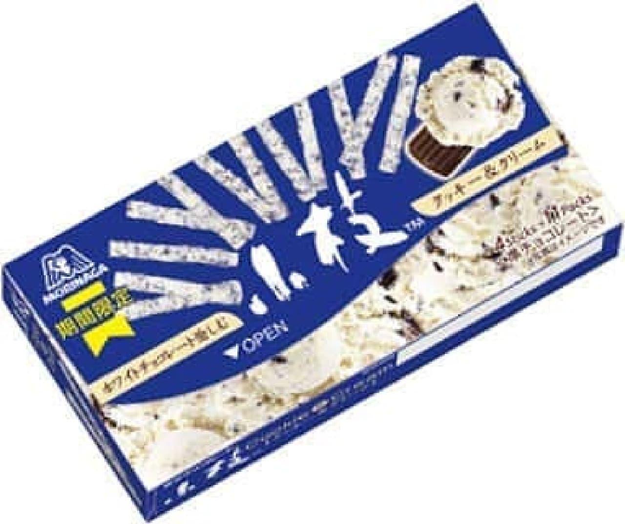 小枝<クッキー&クリーム>
