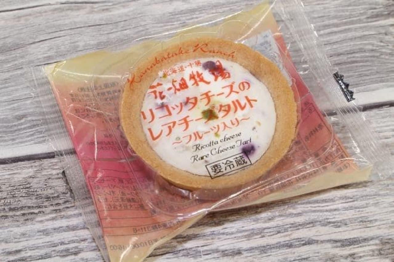 ファミリーマート「リコッタチーズのレアチーズタルト ~フルーツ入り~」
