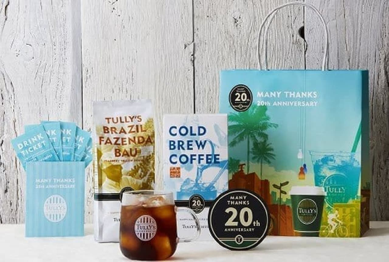 「20th Anniversary Happy Bag」はタリーズコーヒーの創業日(8月7日)を記念して販売される数量限定バッグ