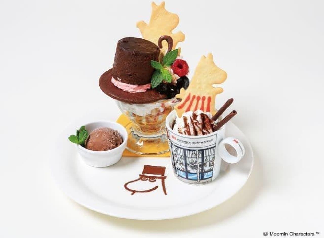 父の日にまつわるメニューを楽しめる「父の日フェア」が、ムーミンベーカリー&カフェ キャナルシティ博多店で開催される