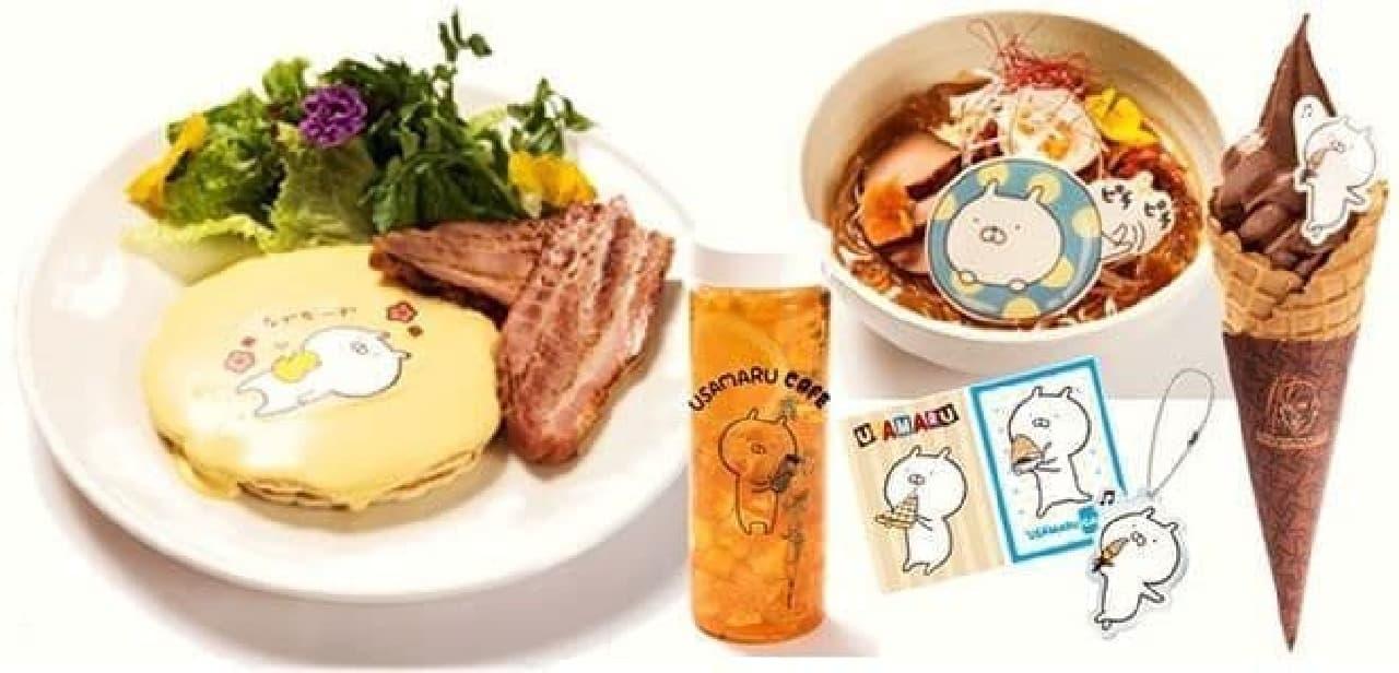 SHINJUKU BOX(新宿ボックス)で開催中の「うさまるカフェ」 第2弾の予約が6月9日より開始された