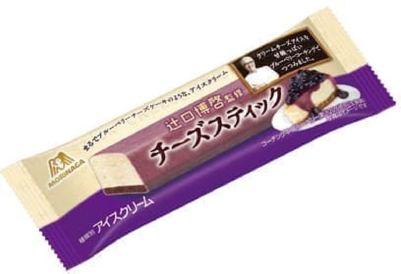 森永製菓「辻口博啓監修チーズスティック」