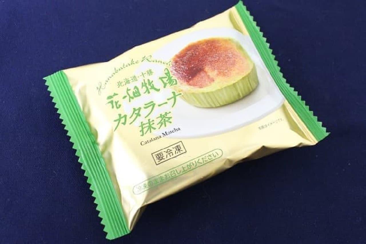 ファミリーマート「花畑牧場 カタラーナ 抹茶」