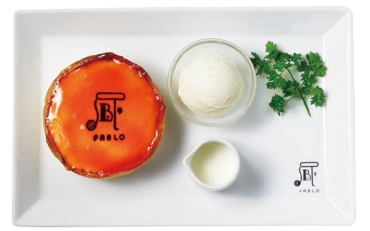 パブロのプレミアムカフェ「焼きたてミニチーズタルト マンゴー×ヨーグルト」