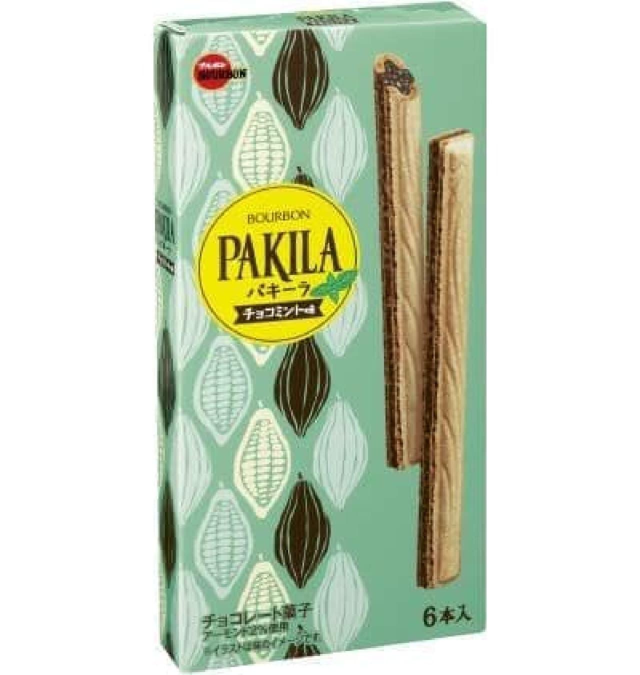 「パキーラチョコミント味」はスティックタイプのチョコウエハース