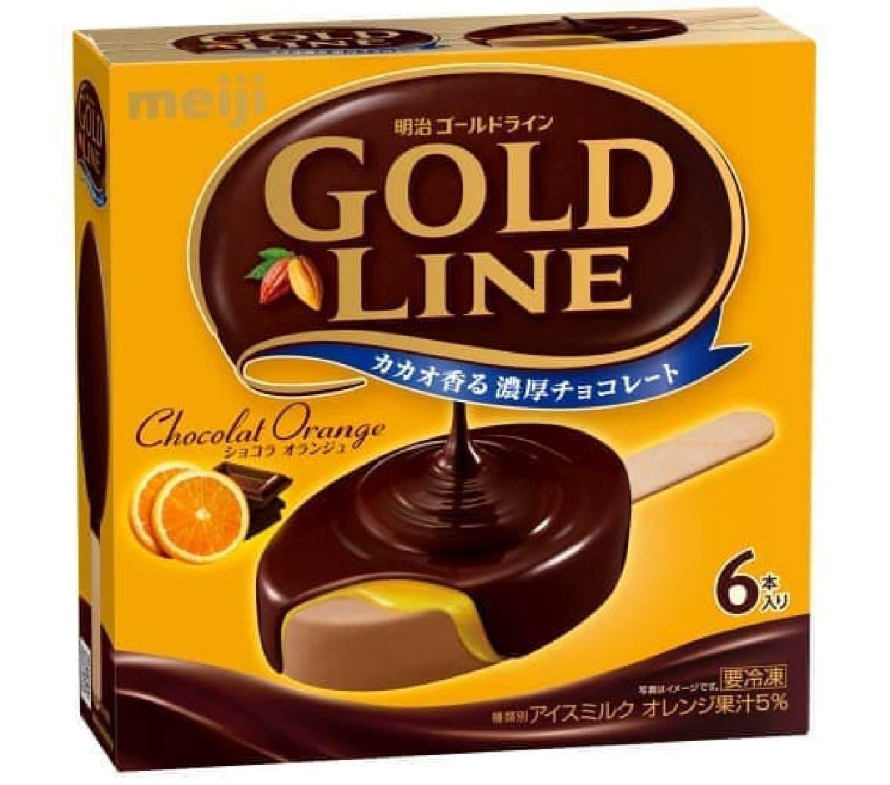 meiji GOLD LINE ショコラ オランジュ