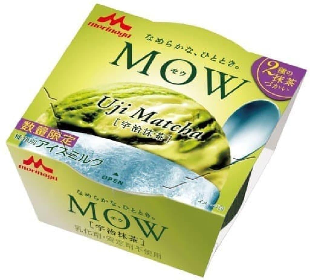 MOW 宇治抹茶 モウアイス