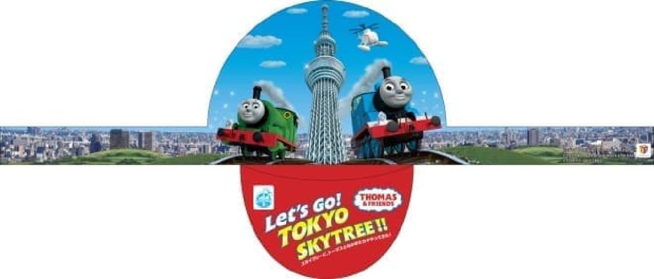 東京スカイツリー限定デザインの「ペーパーサンバイザー」