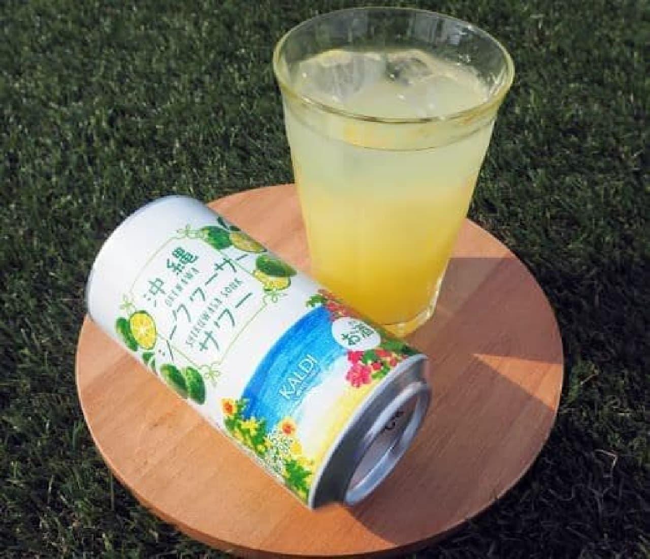 オリジナル 沖縄シークヮーサーサワー」は、「もへじ 沖縄県産シークヮーサー果汁100%」を使ったオリジナルサワー